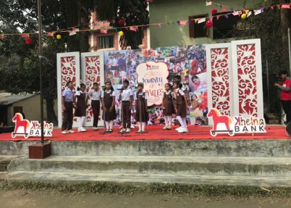 Students Participation in Cultural Program